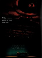 Ryuichi Sakamoto / Path_ryuichi Sakamoto Playing The Piano 2009–2011