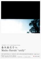 Maiko Haruki / Unify