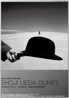 Shoji_Ueda_Dunes