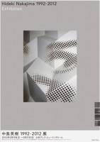 Hideki Nakajima 1992–2012 Exhibition