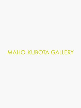 mahokubotagallery_logo